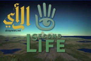 جامعة المجمعة توفر خدمات مشروع المجتمع الافتراضي ألاكاديمي
