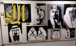معرض عكاظ التشكيلي يحتضن 70 فناناََ وفنانة و80 لوحة