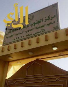 جمعية الجنوب النسائية تزور مركز المعاقين بأبها