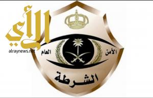 مقتل مواطن وإصابة آخر بطلق ناري في خميس مشيط