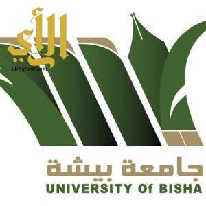 حالات ذعر وإصابة 14 طالبة بسبب إنذار خاطئ في كلية البنات بتثليث