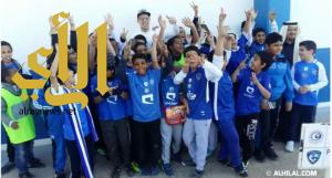 نادي الهلال يستقبل طلاب مدرسة معالم الصفوة
