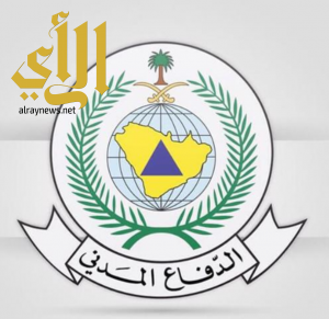 ظُهر اليوم: تسجيل هزة أرضية غرب المدينة المنورة