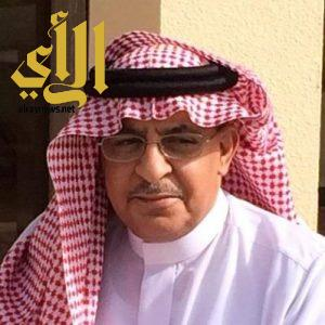"""قصيدة"""" الخـزامى"""" للشـاعر الأديب """" محمد جـبـر الحربي"""""""