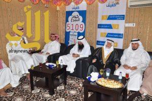 جمعية كفيف تقيم حفلها الرمضاني