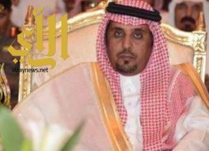 محافظ سراة عبيدة : نبايع الأمير محمد بن سلمان ولياً للعهد على السمع والطاعة