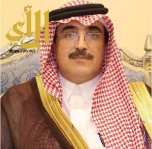 محافظ المجاردة يبايع الأمير محمد بن سلمان ولياً للعهد