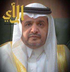 محافظ النماص يبايع الأمير محمد بن سلمان ولياً للعهد