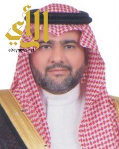 محافظ تثليث يبايع الأمير محمد بن سلمان ولياً للعهد