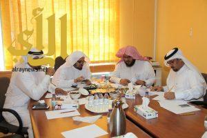 عقد الاجتماع التحضيري لجائزة أمير عسير للمعلم