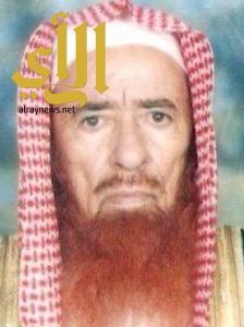 نائب آل مضواح الشيخ محمد بن محمد آل مضواح يهنئ ويبايع سمو ولي العهد