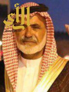 نائب قرية الحدباء يهنئ ويبايع سمو ولي العهد