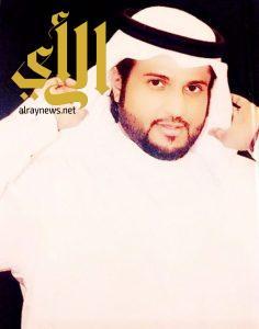 """""""بسمة بنت سعود"""" تشيد بجهود الإعلامي أحمد السالم"""
