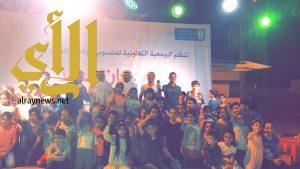 الجمعية التعاونية لمنسوبي جامعة الملك سعود تنظم مهرجان العيد