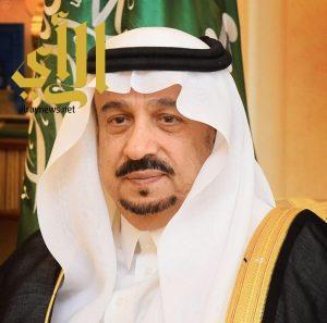 أمير الرياض يرعى الأحد القادم الحفل الختامي ومسيرة الخريجين لطلاب معهد العاصمة النموذجي