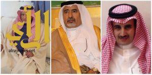 ابن عادي يعزي آل فردان في وفاة الشيخ عبدالهادي