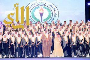 أمير منطقة الرياض يرعى الحفل الختامي لمعهد العاصمة النموذجي