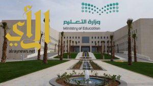 في أول يوم دراسي.. العواد تقوم بزيارة مدارس الرياض