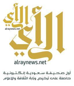 لقاء مع الشاعرة مريم العتيبي في صحيفة الرأي