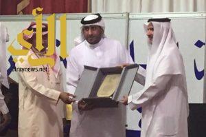 مدير جامعة الباحة يكرم أسرة الحوت لمشاركتها في نجاح معرض الكتاب الثالث