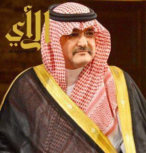 الأمير مشعل بن ماجد يرعى إطلاق مسابقة جامعة جدة للقرآن الكريم الأحد المقبل