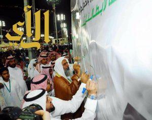 مهرجان ربيع مكة يكرم أبطال الحد الجنوبي على صوت الأهازيج والأناشيد الوطنية