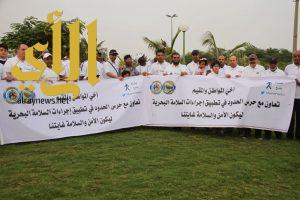زيارة طلاب وطالبات الهيئة الملكية بينبع وذوي الإحتياجات الخاصة لمعرض حرس الحدود بينبع