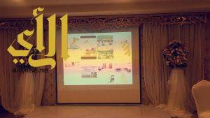 تعليم مكة يحتفي بمناسبة الذكرى السنوية لليوم العالمي للعصا البيضاء