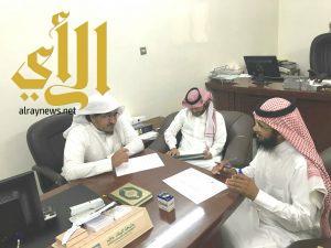 تعليم ظهران الجنوب يقيم مسابقة (تبيان) لحفظ القرآن الكريم