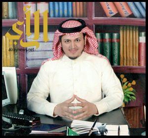 العمري يحصد المركز الأول في مسابقة البحوث الإسلامية بتعليم جدة