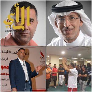 البرنامج الكندي البحريني في السعودية للمرة الخامسة لتطوير المدربين