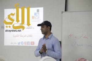 """الكلية التقنية بنجران تنفذ برنامج """" التثقيف التعليمي المهني"""" بالتعاون مع تعليم نجران"""