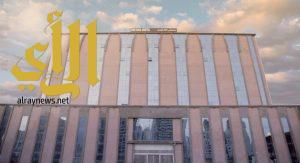 مستشفى الملك فيصل بمكة المكرمة ينهي كافة الإستعدادات لموسم الحج ١٤٣٨هـ
