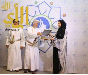 السالم تحصل على جائزة العنقاء الذهبية الدولية للمرأة المتميزة