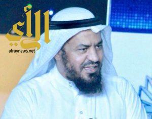 الدريهم مديراً لمكتب التعليم بالعزيزية والأبيض مساعداً للشؤون المدرسية