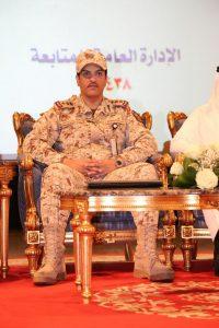 الحرس الوطني يشارك بورقة عمل في الملتقى الثاني للأمن والسلامة بجدة