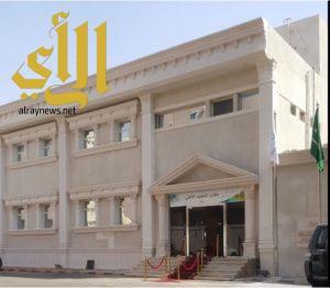 مكتب التعليم الأهلي بمكة يستعرض 9903 منجز للفصل الدراسي الثاني للعام ١٤٣٨ هـ