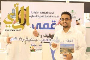 """بلدية الخبر تطلق حملة تعريفية بالخدمات الرقمية وبوابة """"بلدي"""" بالمراكز التجارية"""