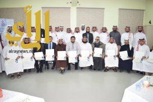 مدير مكتب تعليم شرق الرياض يدشن مبادرة ارتقاء بمدارس المكتب