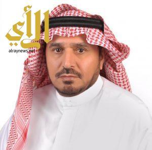 """""""نجاح الحج وخسران الغدر"""" قصيدة اللواء متقاعد الدكتور سعيد بن محمد الغامدي"""