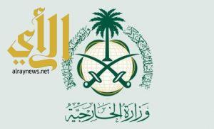 مصدر مسؤول : ما نُشر في وكالة الأنباء القطرية هو استمرار لتحريف السلطة القطرية للحقائق