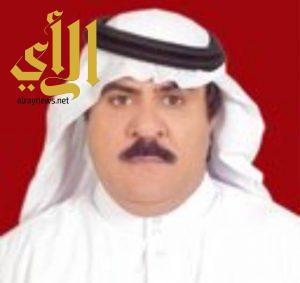 """""""ضيقة البال"""" قصيدة للشاعر عبدالله محمد الشمري"""
