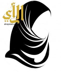 """""""ضيعت هالدرة"""" قصيدة للشاعرة أماني الجابري"""