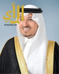 منصور بن مقرن يوجه بإلغاء لقاء قينان الغامدي في مجلس ألمع