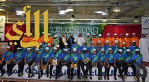 """""""صناعي مكة"""" يحتفي بتخريج 43 متدرباً إلى سوق العمل"""