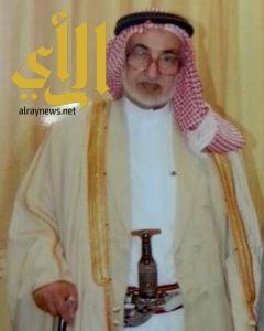 الشيخ سعيد بن ثقفان في ذمة الله