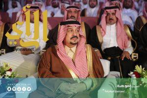 """""""أمير الرياض"""" يُكرِّم الفائزين والفائزات بجوائز أولمبياد """"إبداع 2018"""""""