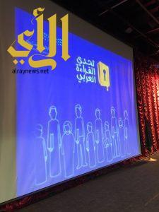 """تعليم مكة يعلن عن أسماء المتأهلات العشرة لمسابقة """"تحدي القراءة العربي"""""""
