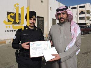 ثانوية شروق المعرفة بأبها تكرم رجال الأمن