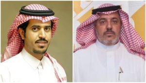 تهنئة بتعيين الأستاذ سعيد محمد الجروي معلماً بالأفلاج